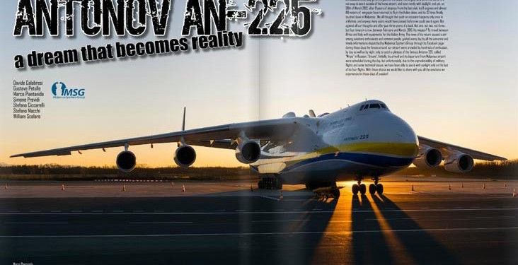 spotter_mag_225_COVER